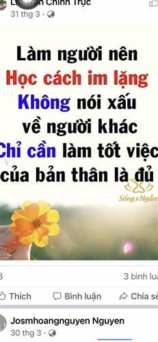 Cảm Đồng